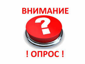Предприниматели Башкортостана приглашаются принять участие в оценке деятельности бизнес-шерифов