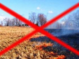 Памятка о запрете сжигания мусора и сухой травы вблизи населённых пунктов