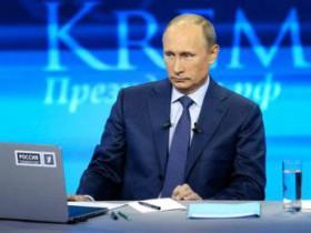 В сети интернет создан общественный информационный отчет «Органы власти субъектов РФ – навстречу людям!»