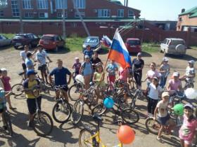 Велопробег-2017 , посвященный Дню Государственного Флага Российской Федерации