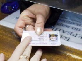Изменения, касающиеся порядка замены и выдачи водительских удостоверений
