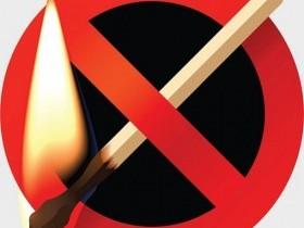 Памятка по действиям в случае возникновения пожара на дачном участке