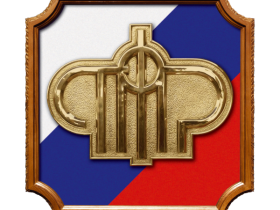 Пенсионный фонд России и компания «Ростелеком» объявляют  о проведении пятого Всероссийского конкурса «Спасибо интернету»